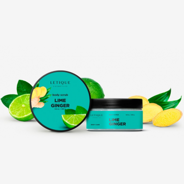 BODY SCRUB LIME-GINGER